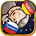 Galaxy Truckers also speak German and Russian now!