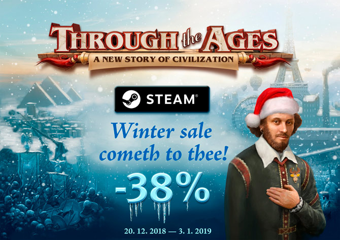 Winter Sale Is Coming To Town